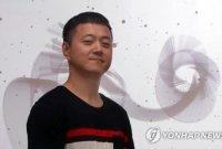 """문준용 6900만원 지원금 소식에…김웅 """"유라야 미안해"""""""