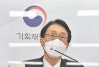 """[일문일답]기재부 """"현재로선 종부세·양도세 추가 강화 검토 안 해"""""""
