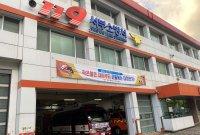 광주 서부소방서, 봄철 화재예방 대책 중점 추진