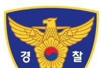 길가다 부딪힌 행인 흉기로 찌른 50대 영장 신청