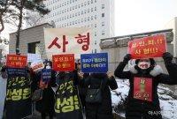 온라인에 퍼진 '정인이 동영상'…실제 사건과 관련 無