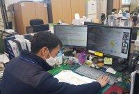 강북구 표준지공시지가 전년도 대비 8.84% 상승