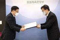 국립민속박물관장에 김종대 중앙대 교수