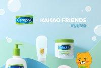 스위스 더마 브랜드 세타필, 카카오프렌즈와 콜라보 제품 출시한다