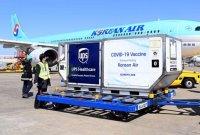 코로나 백신 접종에 기대감 커지는 여행업계