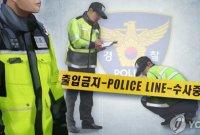 2년간 관리비 밀린 인천 아파트 입주자, 심하게 부패한 시신으로 발견돼