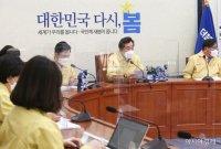 투기이익 최대 5배 벌금…부랴부랴 'LH사태 방지법' 착수