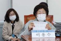 """이용수 할머니 """"위안부 문제 ICJ 가야한다…국회 참여 부탁"""""""