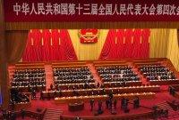 중국, 희토류·로봇 등 8대 산업 장기간 육성 예고