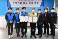 광주 서구 '신중년 일자리사업' 본격 추진