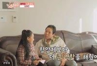 """'유방암 투병' 박정아 """"김태연, 항암제보다 더 큰 역할"""" (내 딸 하자)"""