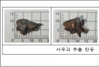옛 전남도청서 5·18 민주화 운동 당시 '탄두' 추출돼