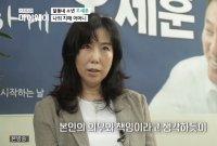 """""""오세훈, 정직하고 깨끗해 정치인 안맞아"""" 아내 송현옥이 말하는 오 시장"""