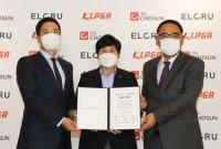 KLPGA, '9월 엘크루-TV조선 프로 셀러브리티 유치'