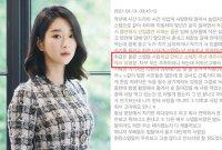 """""""서예지 인성? 하녀 취급, 인과응보…"""" 스태프들 폭로글 화제"""