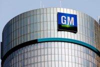 GM, LG와 美 테네시주에 두 번째 배터리 공장(종합)