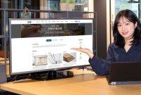 KCC, 공식 홈페이지서 '건자재 기술 포털' 오픈