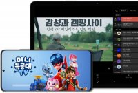 스마트폰 콘텐츠 힘주는 삼성…삼성 TV플러스 모바일앱 출시