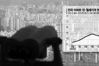 '임대차3법' 마지막 퍼즐…전월세신고제 6월 시행