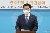 """우원식 민주당 당대표 후보 """"민생으로 들어갈 것"""" 광주서 출마 선언"""
