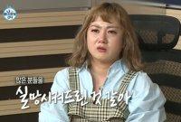 """박나래 감싸려 네이버 댓글창 운영 안 한다…누리꾼 """"남자였으면 생매장"""""""