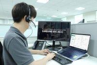삼성SDS, AI 기반 지능형 컨택센터 사업 확대