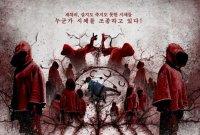 영화 '방법: 재차의' 내달 28일 개봉