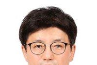 환경부 친환경전환정책 총괄 국장에 민간전문가 첫 임용