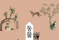 [이종길의 가을귀]동물의 왕은 사자지만 최고의 경제석학은 하이에나