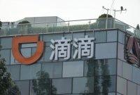 겨우 3200선 지킨 코스피…여전히 부담되는 중국發 규제