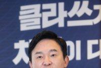 """원희룡 """"염치없는 이재명 '기본 양심'부터 검증받길"""""""