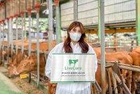 유라이크코리아, '블록체인 라이브케어 1호 농장' 개소