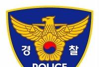 """진도 중학생 2명 아파트서 추락사, 경찰 """"극단적 선택 추정"""""""