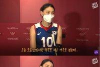 """""""오해의 소지…"""" 김연경 자막 논란에 해명한 MBC, 네티즌은 부글부글"""