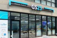 GS25, 장애인 자립 위한 '늘봄스토어' 2호점 오픈