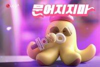 LG U+ '무너지지마' 캠페인, 디지털애드어워즈 대상