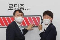 """'당원' 윤석열 만난 이준석 """"버스 탑승 감사, 대동소이 아닌 대동단결"""""""