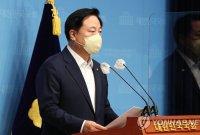 [속보]김두관 더불어민주당 경선 후보 사퇴..이재명 지지선언