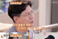"""손지창 """"100억 잭팟, 아직도 '연예인 도박'하면 내 이름 나와"""""""