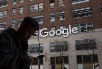 구글 21억 달러에 맨해튼 빌딩 매입