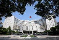 中 인민은행 20조원 단기 유동성 공급…헝다그룹 주가 반등