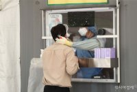 서울 가락시장 코로나19 확진자, 누적 659명으로 늘어