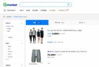 늦더위에 수영용품 '불티'… G마켓, 이달 판매량 382%↑