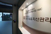 검찰, 곽상도 아들 '화천대유 퇴직금' 50억 수사