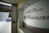"""경찰, 성남도시공사 초대 사장 참고인 소환…""""대장동 개발, 유동규 주도""""(종합)"""