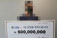 """복권 1등 당첨금 '5억'… """"암 투병 친구 병원비로 사용하겠다"""""""