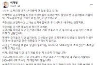 """""""국민 아닌 도둑의 힘""""이라는 이재명에..홍준표 """"도둑 두목이 적반하장"""""""