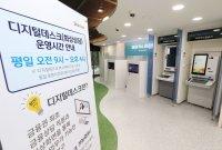 신한銀, 디지털·AI기술 활용한 무인형 점포 '디지털라운지' 오픈
