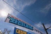 """""""제2의 재초환 될까""""…'대장동 의혹' 여파 개발이익환수제 전면 재검토"""