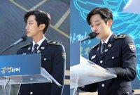 진영, 제76주년 경찰의날 사회